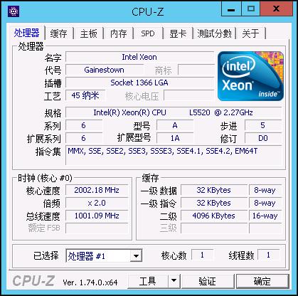 cpu-2-1