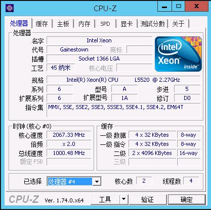 cpu-3-4